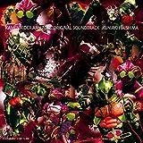 【Amazon.co.jp限定】仮面ライダーアマゾンズ オリジナルサウンドトラック (特典CD-R付) ランキングお取り寄せ