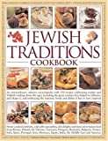 Jewish Traditions Cookbook (0754815846) by Marlena Spieler