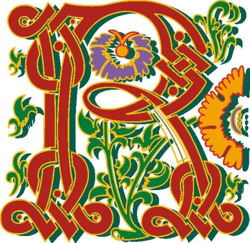Imagen 1 de Etiqueta de la pared multicolor MF034 R ornamento o floral tribal maravilloso carta 120 x 116 cm