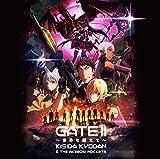 岸田教団&amp;THE 明星ロケッツ / 「GATE II ~世界を超えて~」<アニメ盤>
