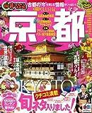京都 '10 (マップルマガジン 関西 2) (商品イメージ)