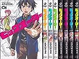 ビッグオーダー コミック 1-8巻セット (カドカワコミックス・エース)