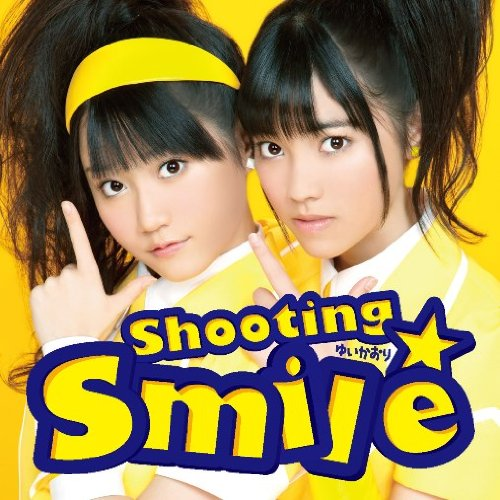 【torrent】【JPOP】ゆいかおり - Shooting☆Smile[zip]