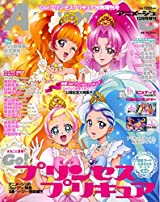 アニメージュ「Go!プリンセスプリキュア」増刊号が発売