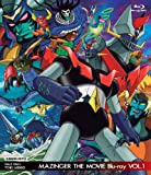 MAZINGER THE MOVIE Blu-ray Vol.1[Blu-ray/ブルーレイ]