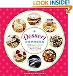 Dessert Express: 100 Sweet Treats You...