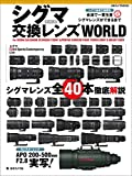 �������WORLD�� (���ܥ����MOOK)