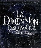 The Twilight Zone Season 1 - La