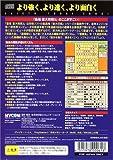 「最強 東大将棋3」の関連画像