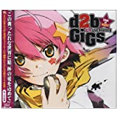 "d2b Live Bootleg ""d2b GiGs~Live at 0503~"""