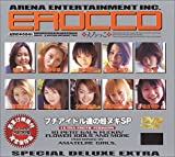 EROCCO [DVD]