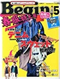 Begin (ビギン) 2015年 05月号 [雑誌]