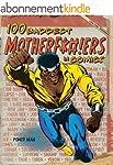 100 Baddest Mother F*#!ers in Comics