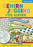 Gehirnjogging für Kinder: 400 Seiten Rätselspaß für schlaue Köpfe - Alles in Farbe