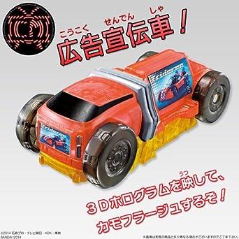 【クリックで詳細表示】Amazon.co.jp | 食玩 仮面ライダードライブ SGシフトカー3 シフトカラフルコマーシャル 単品 | ホビー 通販