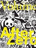Volume 18: After Zero (9077966188) by Arjen Oosterman