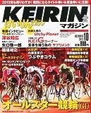KEIRIN (ケイリン) マガジン 2012年 10月号 [雑誌]