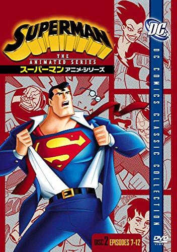 スーパーマン アニメ・シリーズ Disc2 [DVD]