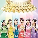�����ס��ϥå�(������̾�Ų���)(DVD��)