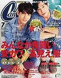 CanCam(キャンキャン) 2015年 07 月号 [雑誌]