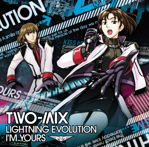 LIGHTNING EVOLUTION / I'M YOURS