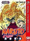 NARUTO―ナルト― カラー版 58 (ジャンプコミックスDIGITAL)