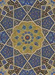 The Art of the Qur'an: Treasures from...