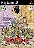 echange, troc Edo Mono[Import Japonais]