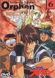 魔術士オーフェン Vol.6 [DVD]