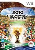 2010 FIFA ワールドカップ 南アフリカ大会 特典 まるわかりガイドブック(仮称)A4、84ページオールカラー付き