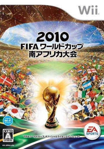 【ゲーム 買取】2010 FIFA ワールドカップ 南アフリカ大会