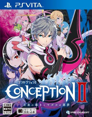 CONCEPTION II 七星の導きとマズルの悪夢