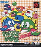 Puzzle Bobble Mini (Neogeo)