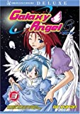 Galaxy Angel Beta 3 (Galaxy Angel: Beta)