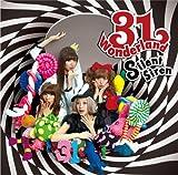 31Wonderland(�������������)(DVD��)