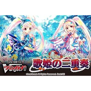 カードファイト!! ヴァンガード VG-EB10 エクストラブースター 第10弾 歌姫の二重奏 BOX