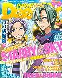 PASH! Deeep!!! Vol.4: 話題作をディープに追跡するスペシャルMOOK (主婦と生活生活シリーズ)