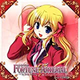 ドラマCD FORTUNE ARTERIAL~through the season~#1
