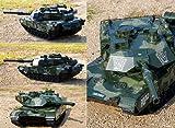【戦車ラジコン】1/12戦車ラジコン バトルタンクエキスパート