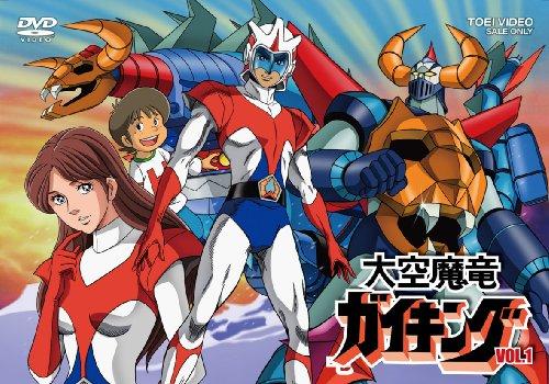 大空魔竜ガイキング VOL.1 [DVD]