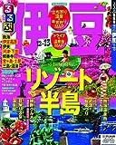 るるぶ伊豆'12〜'13 (国内シリーズ)