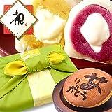 お芋スイーツ 和菓子ギフトセット(竹籠入りみどり色風呂敷包)