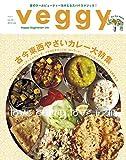 veggy (�٥���) 2014ǯ 08��� [����]