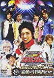 �ᥤ�������� �������ܥ����㡼 THE MOVIE �Ƕ��Υץ쥷�㥹 ��������! �Ǵ�������Ԥ���!! [DVD]