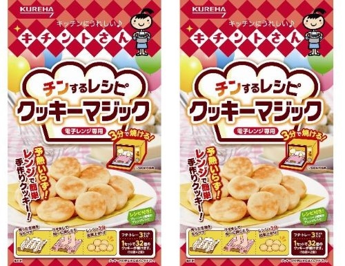 キチントさん チンするレシピ クッキーマジック 3セット×2個