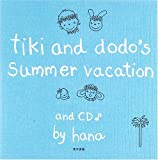 tiki & dodo's summer vacation ティキ・アンド・ドドズ・サマーバケーション