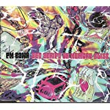 P.M. Dawn - Set Adrift On Memory Bliss - Island Records - 664 619