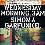水曜の朝、午前3時(紙ジャケット仕様)