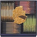 チョコレート バレンタイン モロゾフ ファヤージュ MON1020 国産 ギフトに使えるメーカー包装済品 単品 【1点】