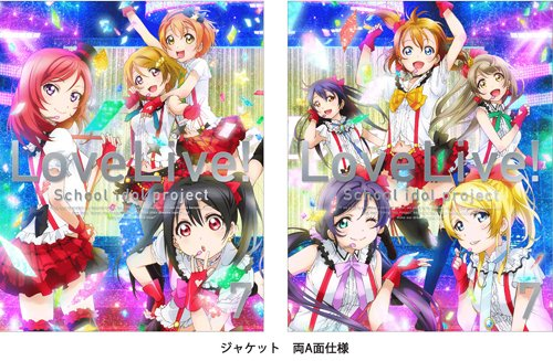 <Special equipment Limited Edition> Love Live! 7 [Blu-ray]
